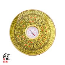 10寸罗盘风水盘高精度纯铜木罗经仪综合盘指南针正品 包邮