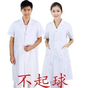 衣服薄款长袖制服医生服学生夏季护士服夏装护士男女白大卦美容院