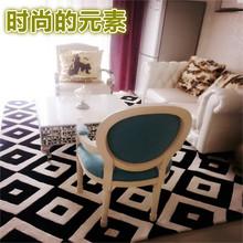 黑白地毯几何图案北欧风格客厅地毯茶几卧室床边毯榻榻米垫可定制
