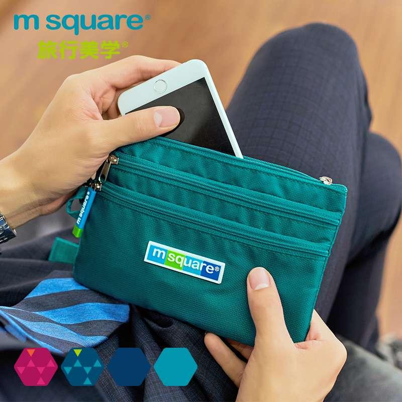 m square小号杂物收纳包 便携多功能手机袋迷你零钱包卡包防水
