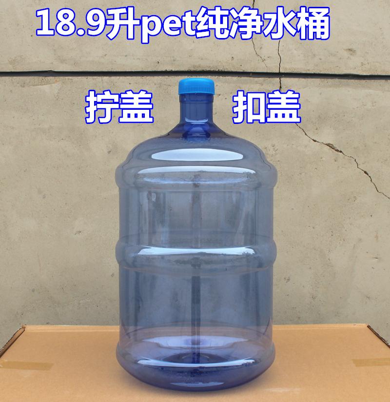 饮水机专用桶