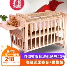 智童松木婴儿床守疚奁嵬床BB宝宝床摇篮多功能拼接大床新生儿床