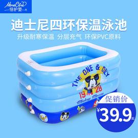 迪士尼婴儿游泳池充气保温婴幼儿童宝宝游泳桶家用洗澡新生儿浴盆图片