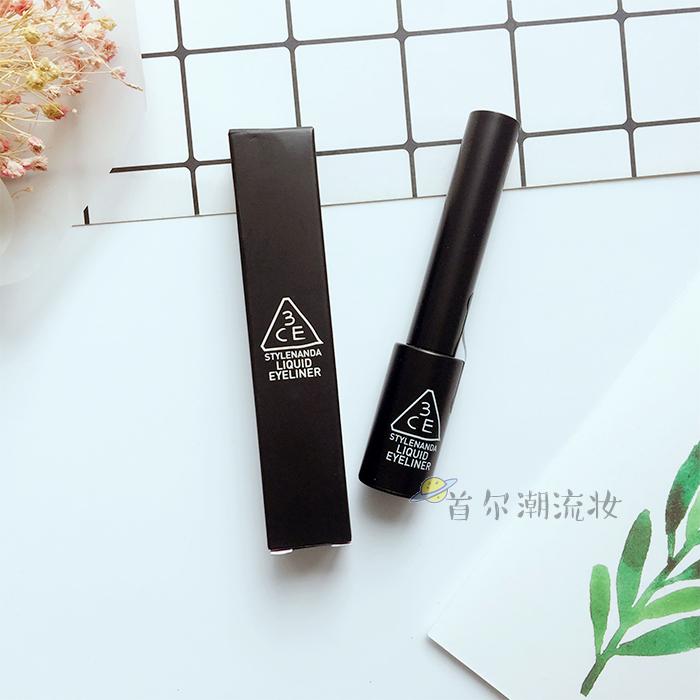 韩国3ce 三只眼极细液体眼线笔 防水持久顺畅不易晕染黑色棕色