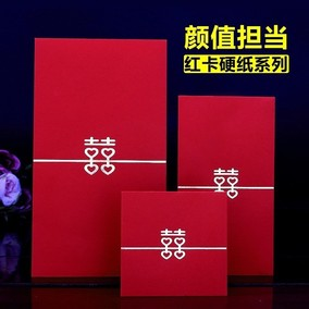 Five happy character large ten thousand yuan red cardboard
