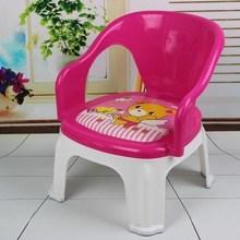 叫叫椅儿童塑料会叫会响宝宝凳子小椅子吃饭餐椅靠背椅子餐 70err