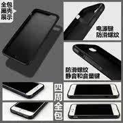 AC MILAN米兰 苹果iPhone Xs Max/XR手机壳8/7/6Plus全包软保护套