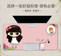 Game Office Locking Mouse Pad Oversized Thicken Customized Personalized Gifts Anime Computer Desk Mat Keyboard Pad