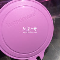 Sloppy I - Tupperware counters authentic sealed leak-proof cup rope cup cups Yingcai heart cup 430ML