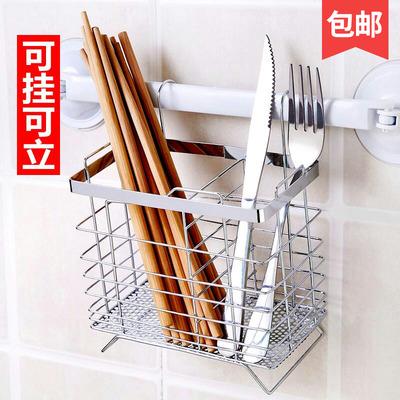 厨房家用不锈钢筷子筒餐饮具筷子盒收纳架沥水筷笼筷子架置物架