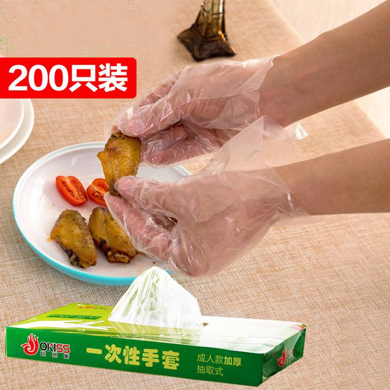 耐磨只龙虾女多用途塑料烘焙盒装100一次性手套厨房染发棉薄款