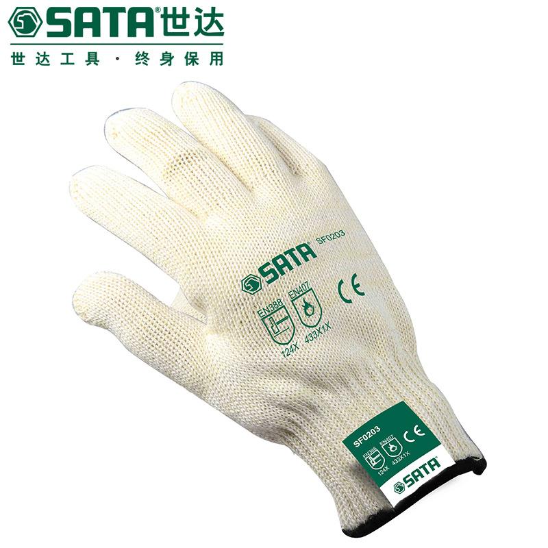 工具劳保用品诺梅克斯耐高温手套防护劳保手套SF0203