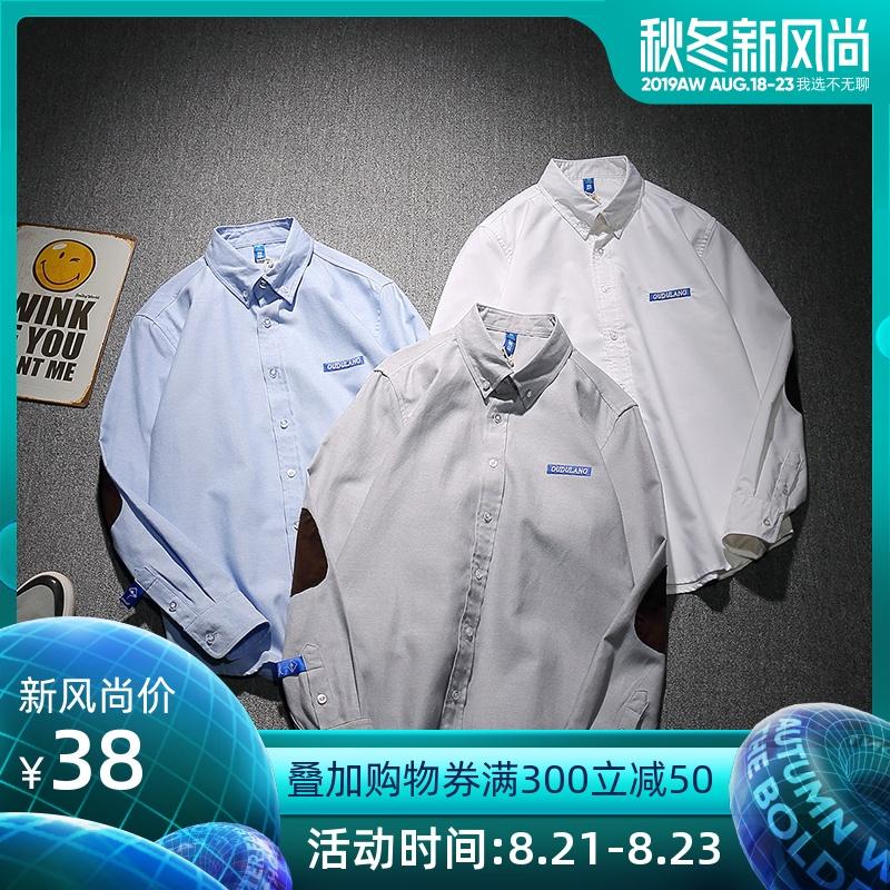 Рубашки и блузки детские Артикул 575403143066