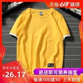 韩版清新假两件t恤男女情侣短袖衫纯棉宽松大码青少年百搭t恤男装图片