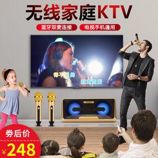 全民k歌神器麦克风话筒音响一体家用智能电视机全名家庭ktv儿童卡拉ok唱吧天籁K歌手机无线蓝牙唱歌设备套装