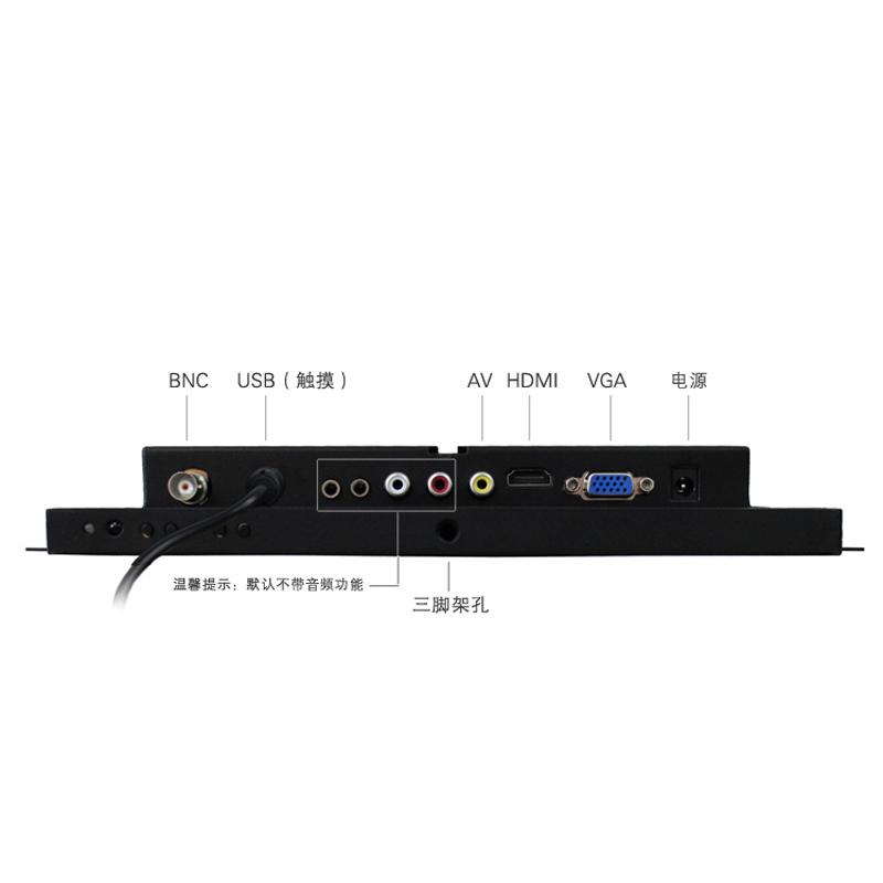 10寸电容触摸屏迷你便携式高清HDMI工业医疗液晶触摸电脑显示器