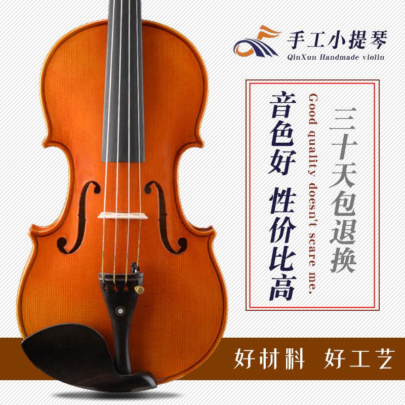 实木小提琴考级专业纹手工级演奏成人儿童