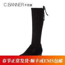 C.BANNER/千百度冬季中跟高筒靴女长靴A7517557图片
