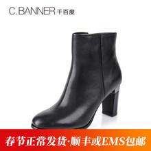 C.BANNER/千百度冬季简约粗高跟女靴短靴A6551238图片