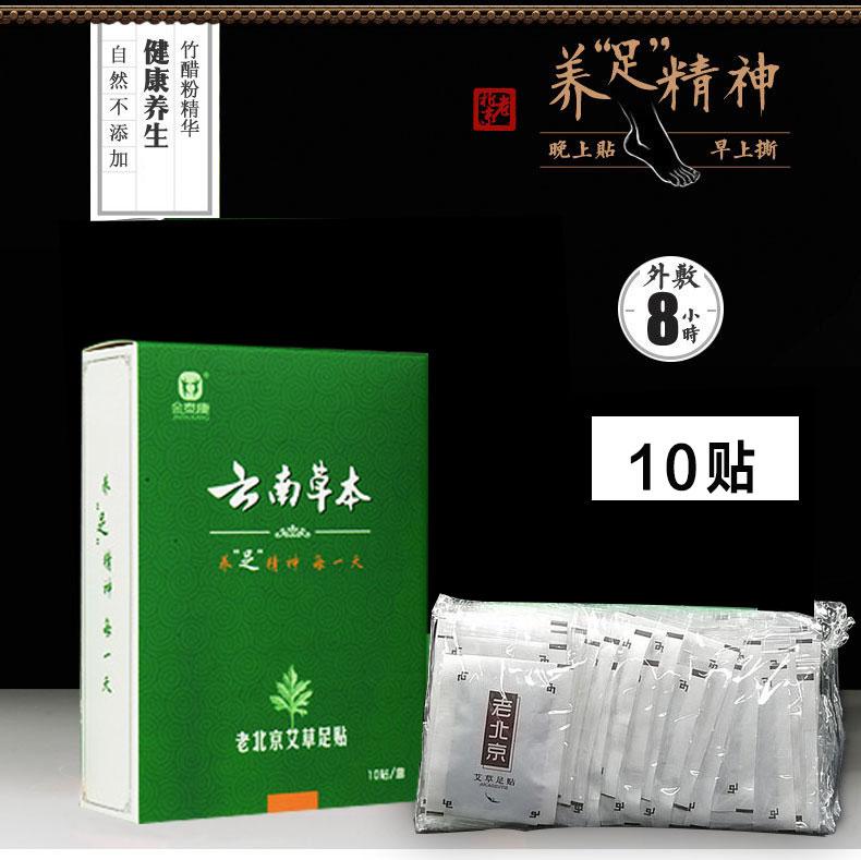 【18.1.11值得买】福利,淘宝天猫白菜价商品汇总