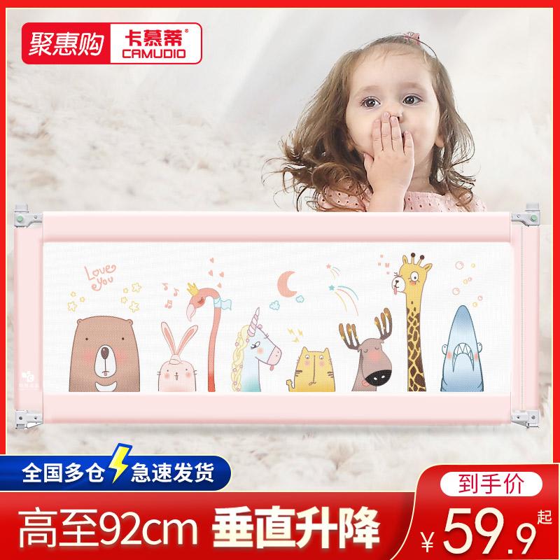 宝宝床围婴儿防摔挡板大床2米.