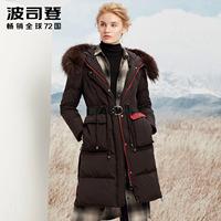 波司登大毛领修身时尚中长款女羽绒服气质优雅修身外套B70141018