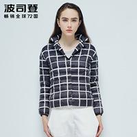 波司登女士短款轻薄春季90%鹅绒秋季时尚格子保暖羽绒服B1601056