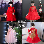 2018 Winter Girls Dress Korean Children's Long Sleeve Plus Velvet Princess Dress Girl New Year Western Cheongsam Dress
