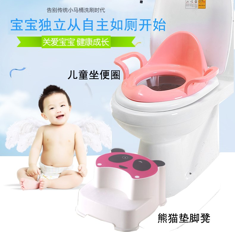 加大号儿童坐便器马桶圈男女宝宝坐便圈小孩马桶盖婴幼儿马桶座垫