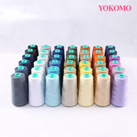 YOKOMO/Youkemei household sewing thread Pagoda line 40S/2 polyester thread Sewing machine hand sewing universal line