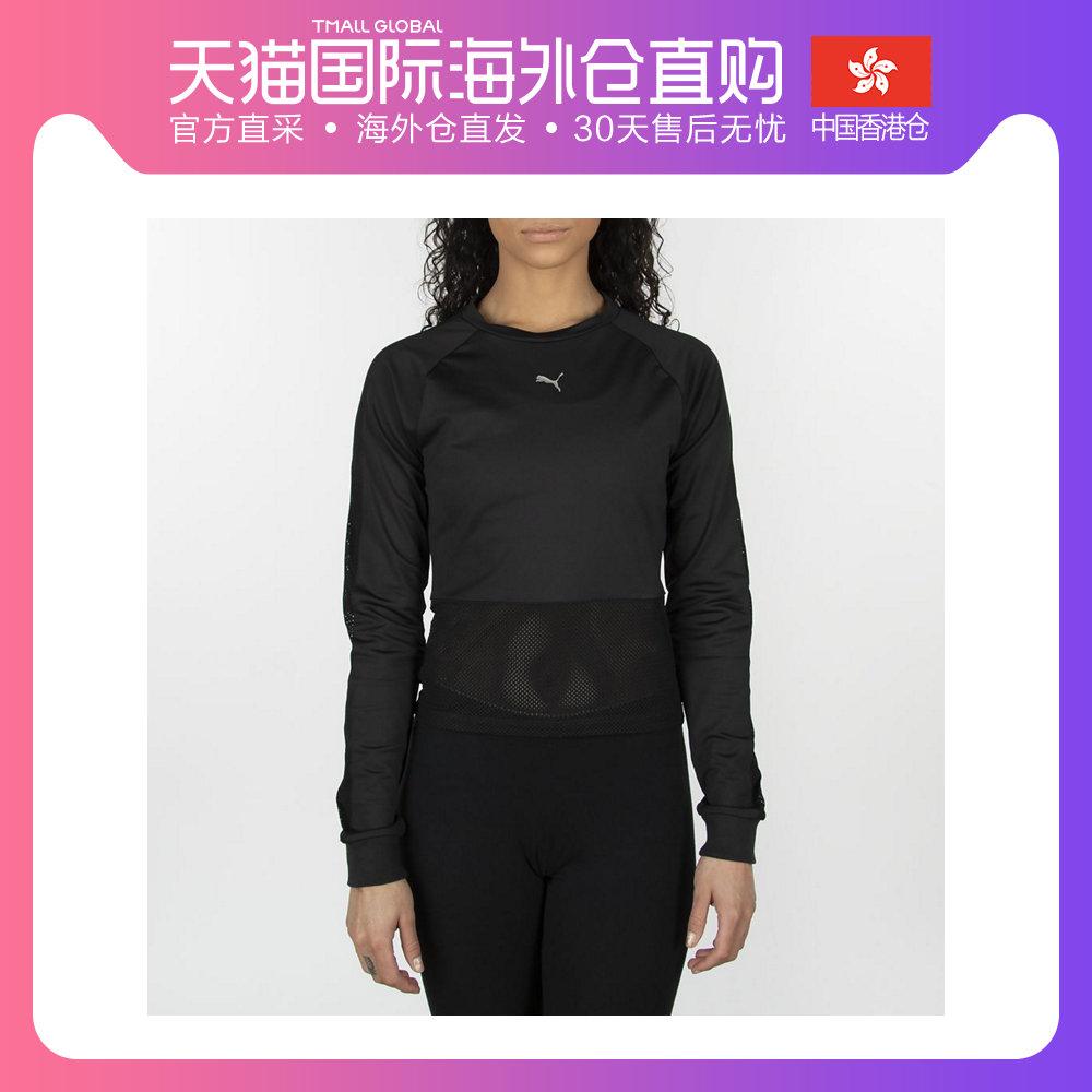 香港直邮Puma En Pointe Tight LS Shirt 彪马女子长袖T恤衫 运动