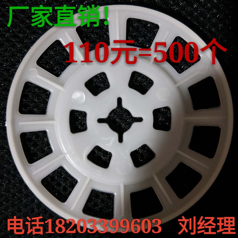 Теплоизоляционные материалы Артикул 599479548064