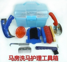 Horse Equestrian Supplies Horse Care Clean Washing Horse Full Tool Kit Horse Room Equipment