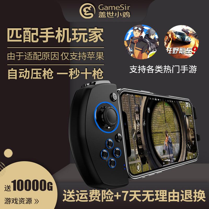 Внутриигровые ресурсы QQ fly car Артикул 588743560867