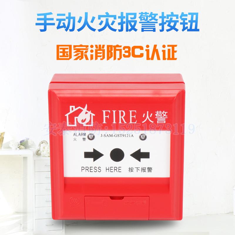 Оборудование охранно-пожарных систем Артикул 39080972568