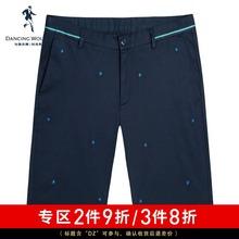 子简约潮流五分裤 短裤 韩版 2019夏天青年男士 与狼共舞休闲裤