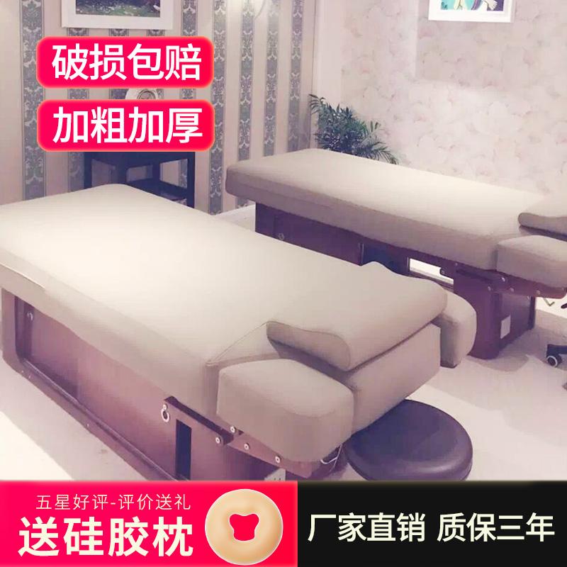 电动美容床美容床按摩
