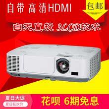 二手 NEC M260X  300X 高端帶高清HDMI 家用商用投影機/儀 720P