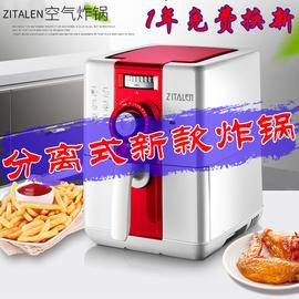 英国zitalen大容量无油空气炸锅智能家用新款特价自动薯条电烤锅图片