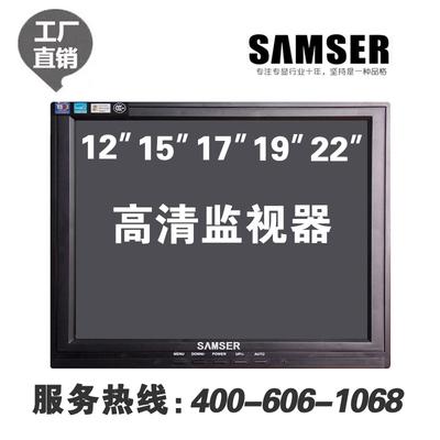 22寸监控显示器