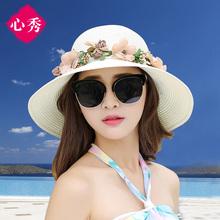 百搭遮阳防晒可折叠草帽太阳帽海边出游沙滩渔夫帽 帽子女夏天韩版图片