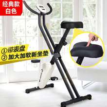 Men and Women Motion Cycling Indoor Household Leg Fitness Equipment for the Elderly Household Control Environmental Mini-school