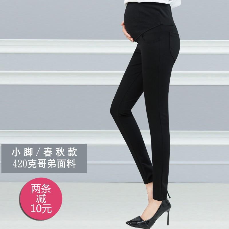 孕妇裤黑色直筒秋冬季加绒加厚职业西裤工装裤正装外穿工作长裤子