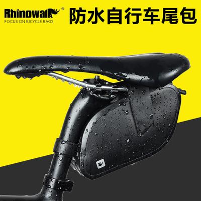 犀牛 山地公路自行车鞍座尾包 全防水 手机包骑行工具袋坐垫包