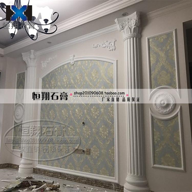 欧式背影墙电视背景墙石膏线条边框装修墙拱形框架罗马柱厂家直销