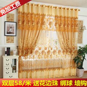 简约现代欧式窗帘提花金色客厅卧室阳台双层窗帘成品纱帘定制包邮