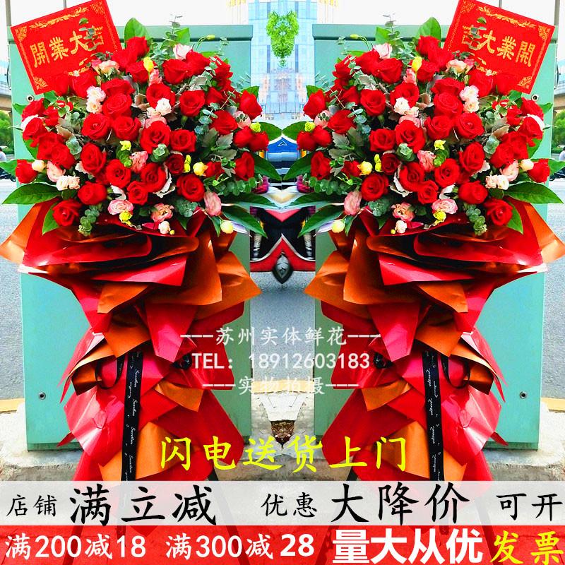 Букеты для свадьбы Артикул 574902443703