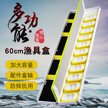 超大80cm超长大标加长双层tab鱼漂盒子线盒漂盒盒大物浮漂盒钓鱼
