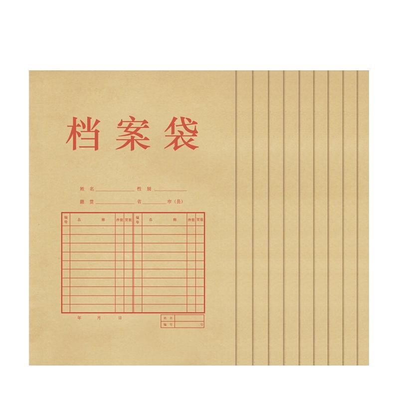 得力5953牛皮纸档案袋办公文档收纳40mm背宽不易变形混浆A4加厚文件袋批发大容量全国包邮   50个装