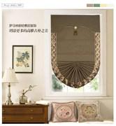 罗马帘升降帘 扇形飘窗棉麻布艺遮光客厅卧室折叠定制成品窗帘帘